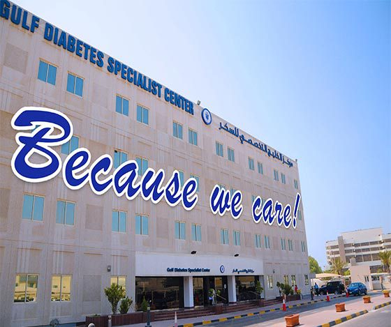 Specialist Hospitals « Private Hospitals Type « Bahrain Health
