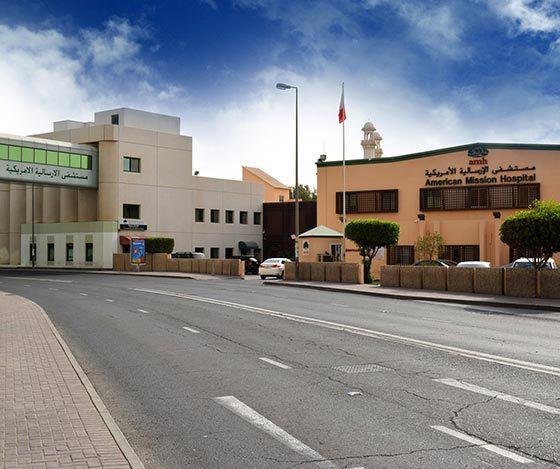 Amwaj « Areas « Bahrain Health,Medical & Wellbeing Guide